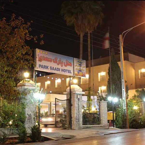 Park_Sadi_Hotel