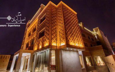 Zandieh Hotel Shiraz