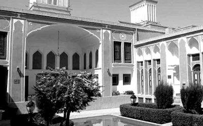 Laleh Hotel, Yazd